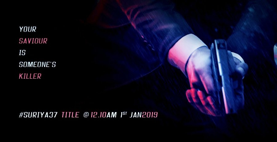 Suriya's 37th Film: Title To Be Revealed On Jan 1st