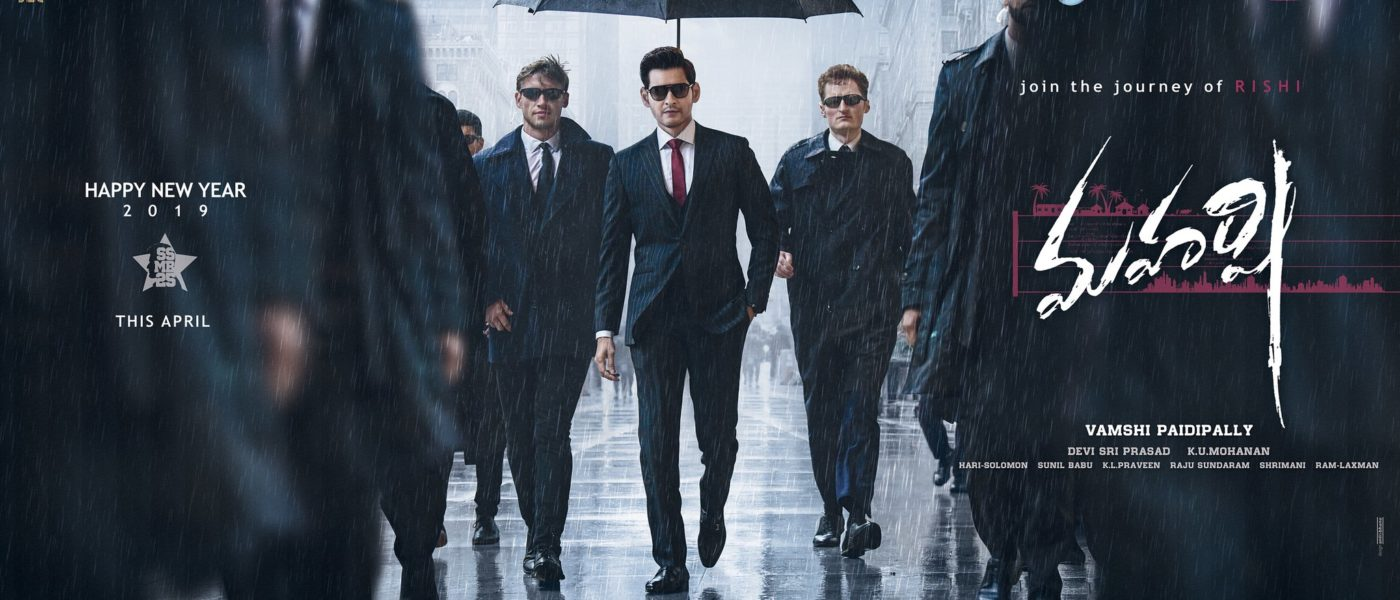 Maharshi Release Date May 9, 2019