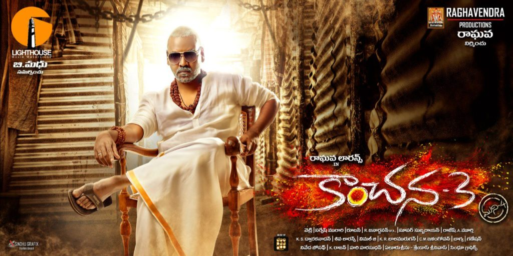 Kanchana-3: Release Date April 18, 2019