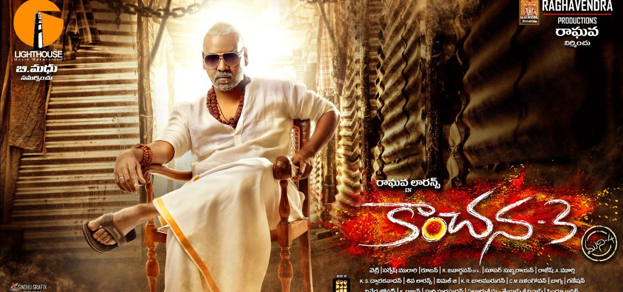 Kanchana-3: Release Date April 19, 2019