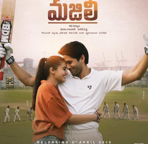 Majili Release Date April 5, 2019