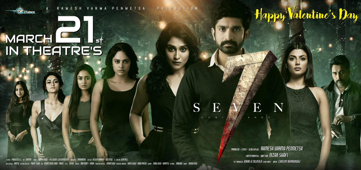 Seven Release Date March 21, 2019