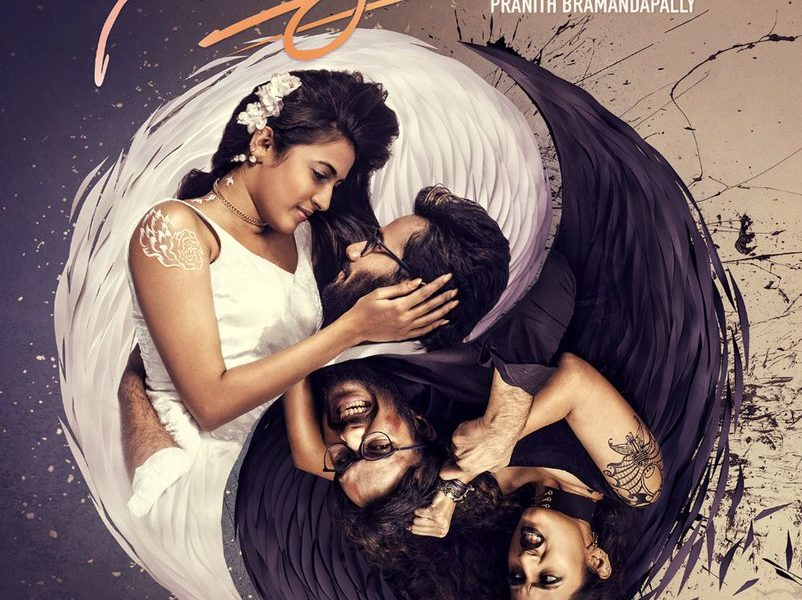 Suryakantam Release Date March 29, 2019
