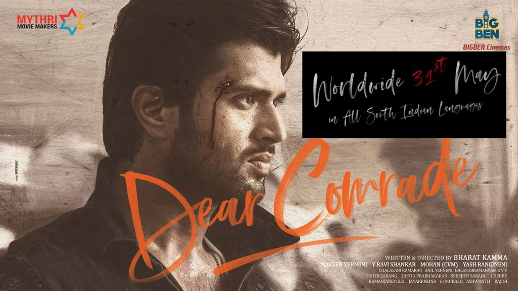 Dear Comrade Release date May 31, 2019
