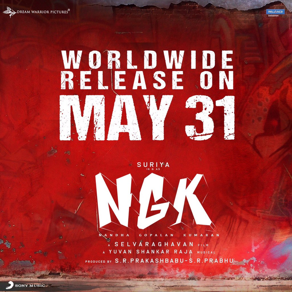 NGK Release Date May 31 | 2019