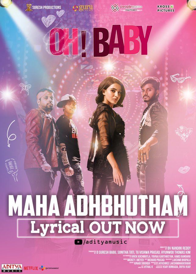 Maha Adhbhutham Lyrical Song From Oh Baby